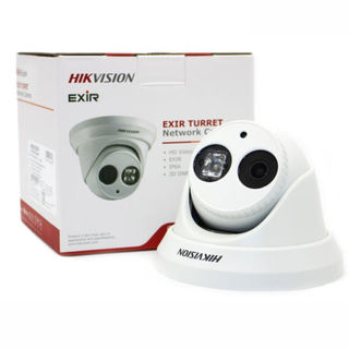 Hikvisin DS-2CD2342WD-I 4MP WDR EXIR Turret Network Camera